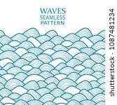 decorative seamless pattern.... | Shutterstock .eps vector #1087481234