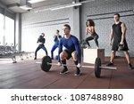 sporty people training in a... | Shutterstock . vector #1087488980