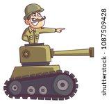 cartoon character of soldier... | Shutterstock . vector #1087509428