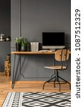 patterned carpet in grey scandi ... | Shutterstock . vector #1087512329