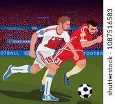 football gameplay. two soccer... | Shutterstock .eps vector #1087516583