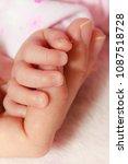 childhood innocence concept.... | Shutterstock . vector #1087518728