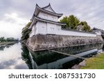 the moat around the nijo castle ...