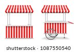 realistic set of street food... | Shutterstock .eps vector #1087550540