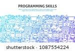 programming skills concept....   Shutterstock .eps vector #1087554224