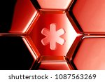red glossy multiply icon in the ...