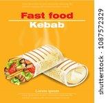 shawarma kebab fast food vector.... | Shutterstock .eps vector #1087572329