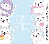 kawaii cartoon concept | Shutterstock .eps vector #1087577573