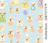 kawaii cartoon concept | Shutterstock .eps vector #1087577579