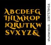 vintage flower alphabet.   Shutterstock .eps vector #1087578416
