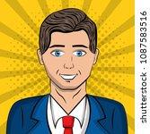 people pop art comic | Shutterstock .eps vector #1087583516