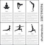 yoga master silhouette ... | Shutterstock .eps vector #1087590596