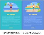 hot summer web poster with text ...   Shutterstock .eps vector #1087590620