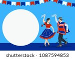 fiestas patrias   independence... | Shutterstock .eps vector #1087594853