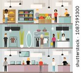 supermarket vector banner... | Shutterstock .eps vector #1087595300