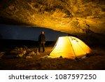 traveler near the glowing...   Shutterstock . vector #1087597250