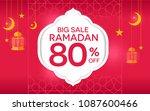 ramadan kareem design banner... | Shutterstock .eps vector #1087600466