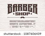 decorative vintage bold serif... | Shutterstock .eps vector #1087606439