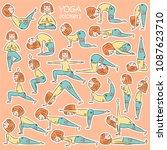 kids yoga sticker set with cute ... | Shutterstock .eps vector #1087623710