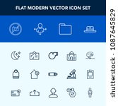 modern  simple vector icon set...   Shutterstock .eps vector #1087645829