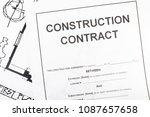 close   up blank construction... | Shutterstock . vector #1087657658