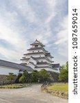 tsuruga castle at aizuwakamatsu ... | Shutterstock . vector #1087659014