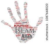 conceptual islam  prophet ... | Shutterstock . vector #1087668020
