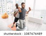medical program. handsome... | Shutterstock . vector #1087676489