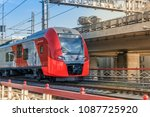 moscow. russia. andreevsky... | Shutterstock . vector #1087725920
