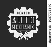 auto mechanic service. mechanic ... | Shutterstock .eps vector #1087738640