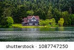 Impressive Lake House. House On ...