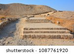 dwelling foundations unearthed... | Shutterstock . vector #1087761920