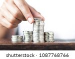 money growth coin silver and... | Shutterstock . vector #1087768766
