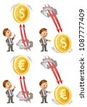 funny businessman  watches as... | Shutterstock .eps vector #1087777409