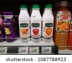 subang jaya  malaysia   7 may... | Shutterstock . vector #1087788923
