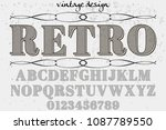 vintage font handcrafted vector ...   Shutterstock .eps vector #1087789550