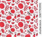 floral seamless pattern.... | Shutterstock .eps vector #1087793990