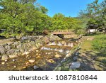 campground of the makino heights | Shutterstock . vector #1087810844