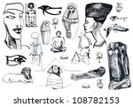 egyptian souvenirs   hand... | Shutterstock .eps vector #108782153