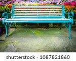 empty chair in beautiful garden | Shutterstock . vector #1087821860