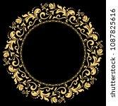 decorative frame. elegant... | Shutterstock .eps vector #1087825616