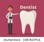 cute happy smiling tooth.... | Shutterstock .eps vector #1087825916