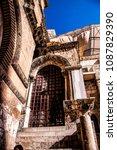 bethlehem alley architectures... | Shutterstock . vector #1087829390