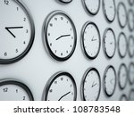 High resolution world time wall - stock photo