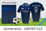 soccer jersey template  sport... | Shutterstock .eps vector #1087857113