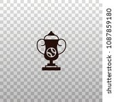 baseball trophy cup with base...