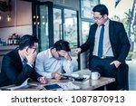 businessman pointing his finger ...   Shutterstock . vector #1087870913