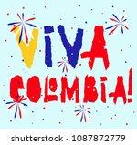 flat fiestas patrias design for ...   Shutterstock .eps vector #1087872779