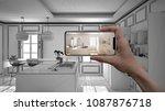 hand holding smart phone  ar...   Shutterstock . vector #1087876718