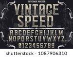 vintage font handcrafted vector ... | Shutterstock .eps vector #1087906310